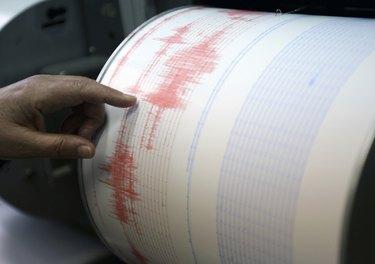 Seismological device