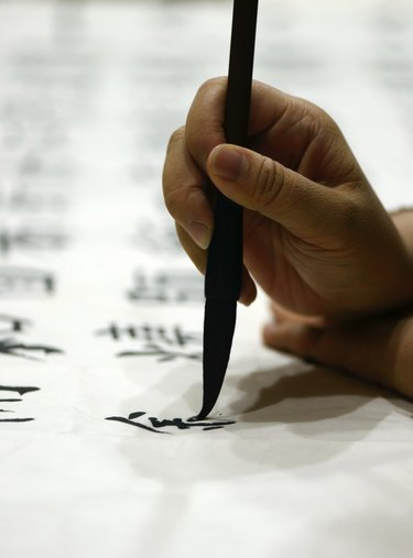 Use the brush calligraphy writing