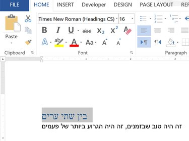 Word enters Hebrew text from right to left.