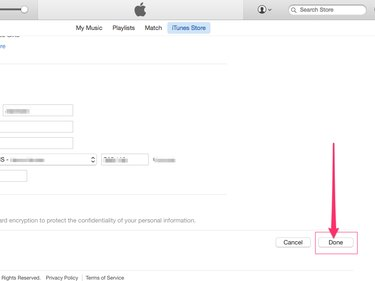 iTunes 12 (Apple)