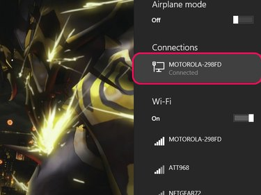 The Network pane, showing a wired connection.