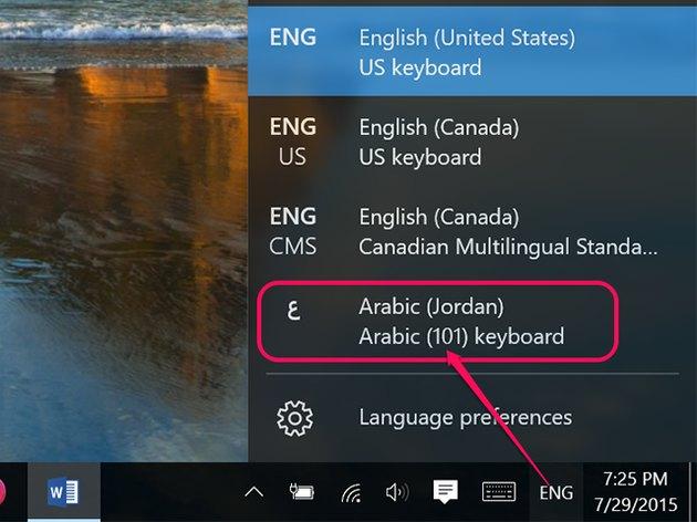 Click the Arabic language.