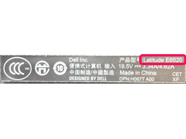 The location of the model number varies, but is usually displayed on the right side of the label.
