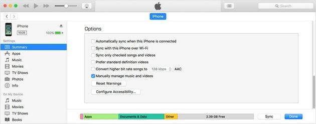 iTunes Screenshot 1