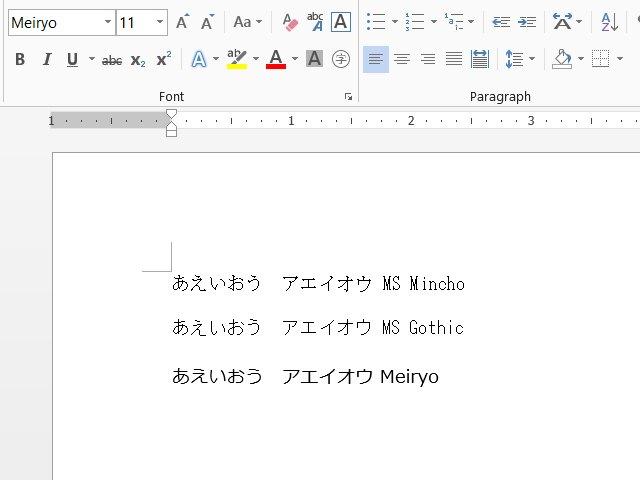 microsoft font